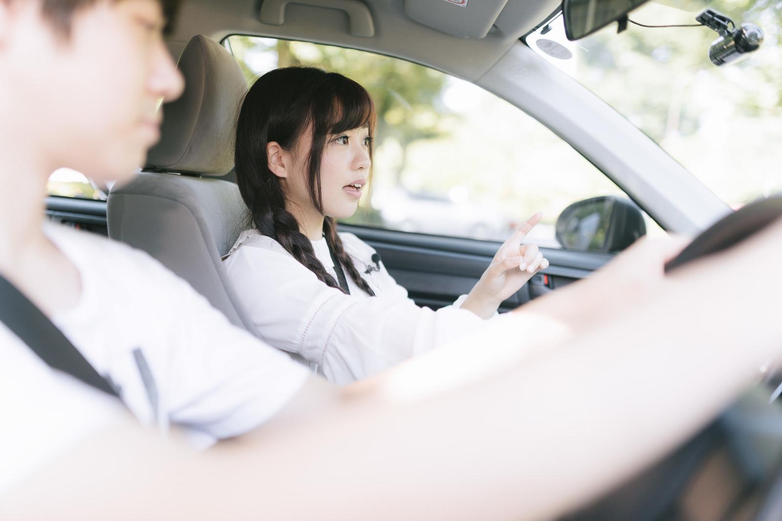 日本で高学歴女性が結婚できずに余ってしまう現実